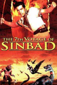 SIMBAD Y LA PRINCESA, la película por la que John Landis quiso ser director de cine