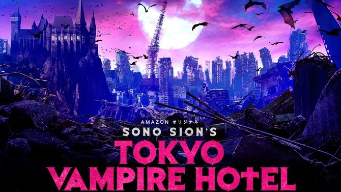 Hotel para vampiros en Tokio. - Sitges 2017