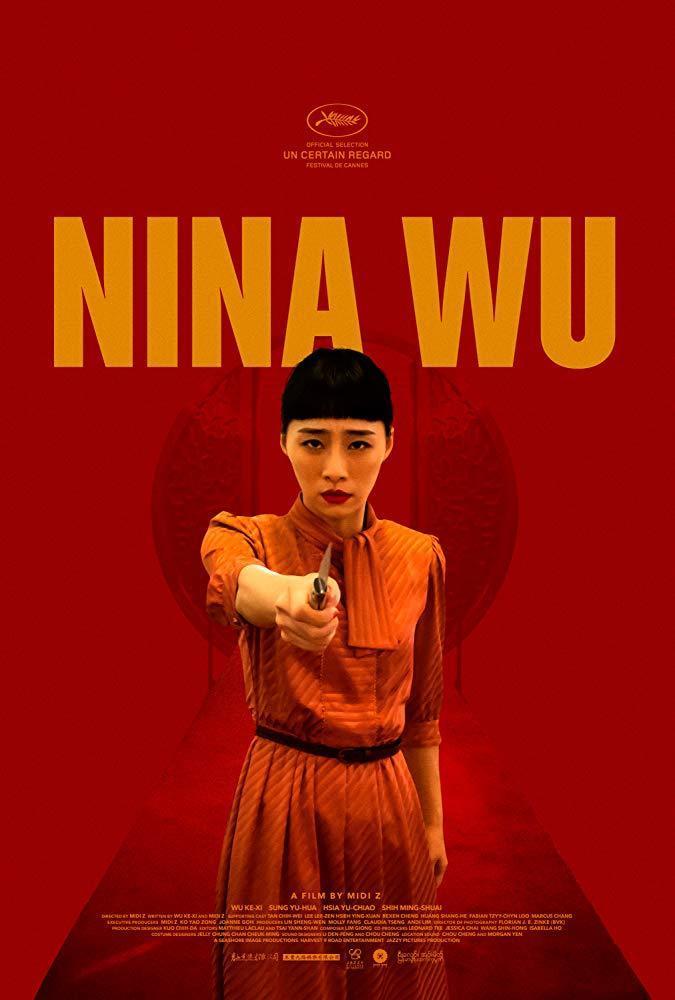 Top 5 Sitges 2019 - Nina Wu, una película de Midi Z
