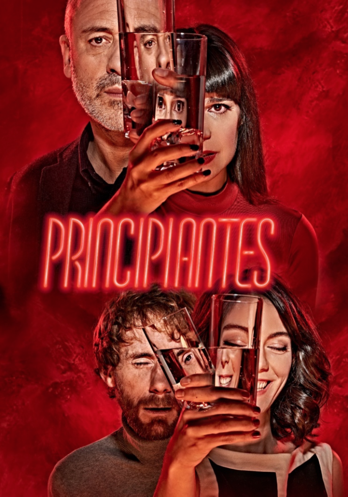 Principiantes, de Andrés Lima.